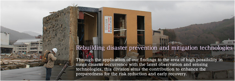 Rebuilding disaster prevention and mitigation technologies