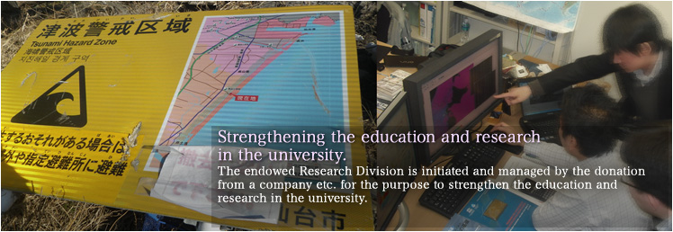 Strengthening the education and research in the university.