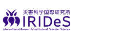 IRIDes - International Research Institute for Desaster Science